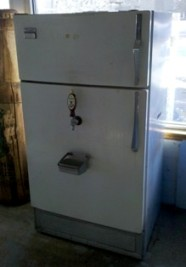 How to build a kegerator fridge 1